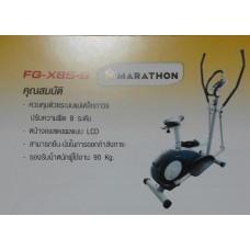 เครื่องออกกําลังกาย elliptical โชว์รูมเครื่องออกกำลังกายมาราธอนสาขาบิ๊กซีคลองสี่ลำลูกกา